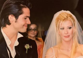 Ο Γιώργος Τσαλίκης γιόρτασε τη 18η επέτειο του γάμου του [εικόνες] - Κεντρική Εικόνα